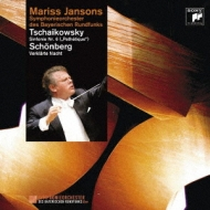 チャイコフスキー:交響曲第6番『悲愴』、ストラヴィンスキー:組曲『火の鳥』1919年版 マリス・ヤンソンス&バイエルン放送交響楽団