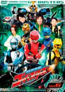 スーパー戦隊シリーズ::特命戦隊ゴーバスターズ Vol.6