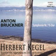 交響曲第7番 ケーゲル&ライプツィヒ放送交響楽団(1971 ステレオ)