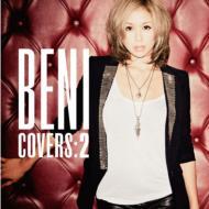 COVERS 2 (+DVD)【初回限定盤】