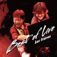 Les Freres Best Of Live