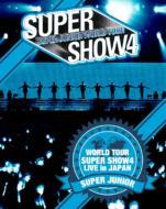 WORLD TOUR SUPER SHOW4 LIVE in JAPAN (Blu-ray)【プレミアム・パッケージ盤/初回生産限定】