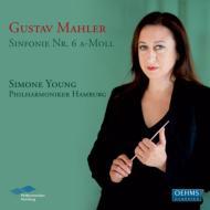 交響曲第6番『悲劇的』 シモーネ・ヤング&ハンブルク・フィル(2CD)
