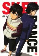 SKET DANCE フジサキデラックス版 16