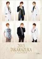 2013年 宝塚スターカレンダー