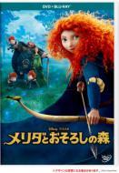 Disney/メリダとおそろしの森- Dvd & ブルーレイ セット (+dvd)