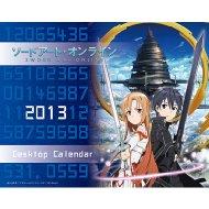 卓上 ソードアート・オンライン / 2013年カレンダー