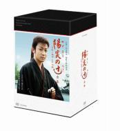 NHK DVD::陽炎の辻 〜居眠り磐音江戸双紙〜全集 DVD-BOX