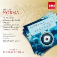 『ノルマ』全曲 ムーティ&フィレンツェ五月祭管、イーグレン、ラ・スコーラ、他(1994 ステレオ)(2CD)