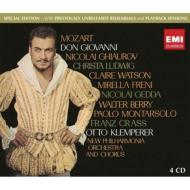 『ドン・ジョヴァンニ』全曲 クレンペラー&ニュー・フィルハーモニア管、ギャウロフ、ルートヴィヒ、他(1966 ステレオ)(4CD 録音風景付)