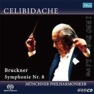 交響曲第8番 チェリビダッケ&ミュンヘン・フィル(1990年サントリーホール)(シングルレイヤー)