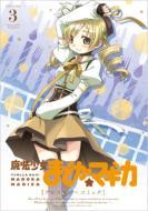 魔法少女まどか☆マギカ アンソロジーコミック 3 まんがタイムKRコミックスフォワードシリーズ