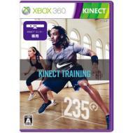 NIKE +Kinect Training