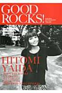 GOOD ROCKS! Vol.32