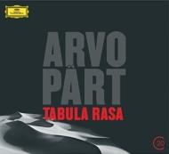 『フラトレス』、『タブラ・ラサ』、交響曲第3番 シャハム、ヤルヴィ&エーテボリ交響楽団