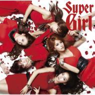Super Girl 【期間限定盤】