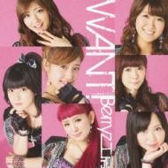 WANT! (+DVD)【初回限定盤A】