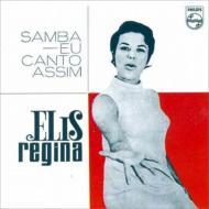 Samba -Eu Canto Assim (1965)