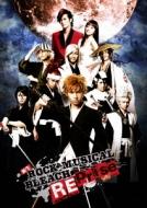 新生 ROCK MUSICAL BLEACH Reprise