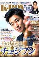 K-BOY Paradise Vol.6 扶桑社ムック