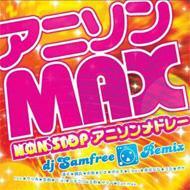アニソンMAX NON STOPアニソンメドレー 〜dj Remix〜