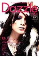 ムック Dazzle 〔ダズル〕 OCTOBER 2012