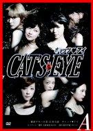 Gekidan Gekihalo Dai 11 Kai Kouen Cats Eye A