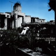 Deus ex machina (+DVD)【Type A】