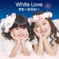 White Love (+DVD)