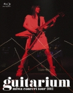 "miwa concert tour 2012 ""guitarium"" 【初回限定盤】(Blu-ray)"