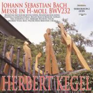 ミサ曲ロ短調 ケーゲル&ライプツィヒ放送響、カサピエトラ、ソウクポヴァー、ビュヒナー、フォーゲル、他(1975ステレオ)(2CD)