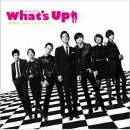 What's Up(ワッツ・アップ)日本版オリジナル・サウンドトラック