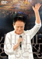 """小田和正コンサート""""どーもどーも""""その日が来るまでin東京ドーム"""