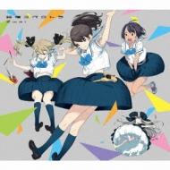 純情スペクトラ (CD+DVD)【初回限定盤】