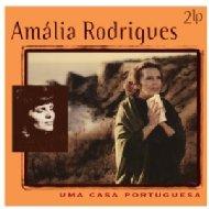Uma Casa Portuguesa (2枚組アナログレコード)