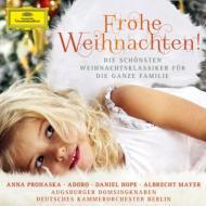 『ドイツのクリスマス』 A.プロハスカ、D.ホープ、A.マイヤー、アウグスブルク大聖堂聖歌隊、ドイツ室内管、他