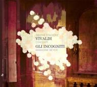 新しい季節〜さまざまな楽器のための8つの協奏曲 アマンディーヌ・ベイエ&リ・インコニーティ