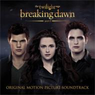 Twilight Saga: Breaking Dawn Part.2