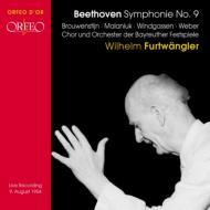 交響曲第9番『合唱』 フルトヴェングラー&バイロイト(1954)