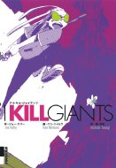 I Kill Giants Ikki Comix