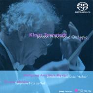 マーラー:交響曲第5番、モーツァルト:交響曲第35番『ハフナー』 テンシュテット&ロンドン・フィル(1984大阪ライヴ)(シングルレイヤー)