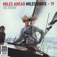 Miles Ahead (180グラム重量盤レコード/Ermitage)