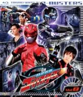 スーパー戦隊シリーズ::特命戦隊ゴーバスターズ Vol.8