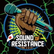 Various/Sound Of Resistance Mix