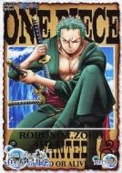 アニメ/One Piece ワンピース 15thシーズン 魚人島編 Piece.2
