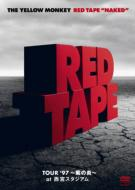 """RED TAPE """"NAKED""""-TOUR '97 〜紫の炎〜at 西宮スタジアム-"""