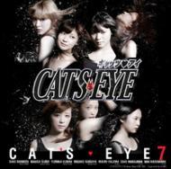 キャッツ♥アイ セブン 「CAT'S EYE」