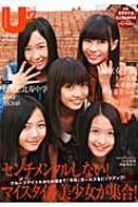 B.L.T.U−17 Vol.24 TOKYO NEWS MOOK