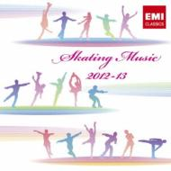 Skating Music (フィギュア・スケート)