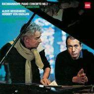 ラフマニノフ:ピアノ協奏曲第2番、フランク:交響的変奏曲 ワイセンベルク、カラヤン&ベルリン・フィル(シングルレイヤー)